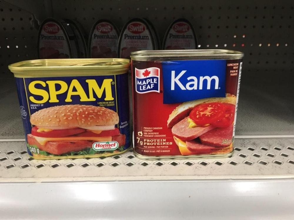 spam and kam.jpg